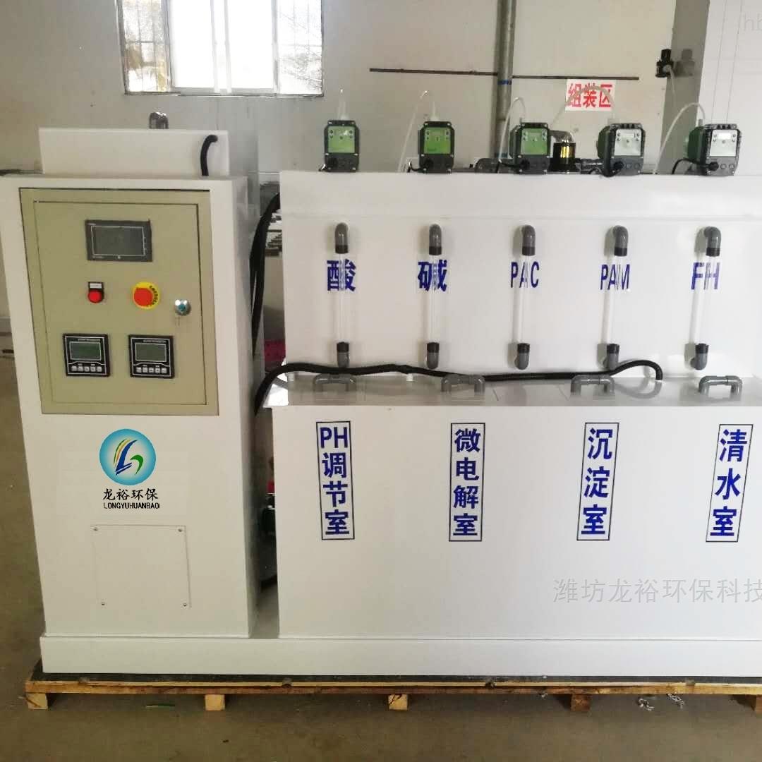 疾控中心实验室污水消毒设备QH-360