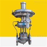 废液储罐氮封进气压力调节阀
