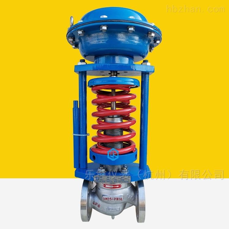 自力式减压阀蒸汽稳压阀