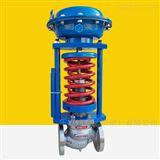 自力式氮气减压流量调节阀