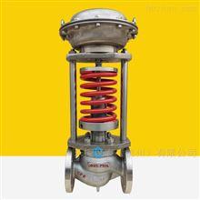 ZZYP-16B氨水输送模块自力式压力调节阀
