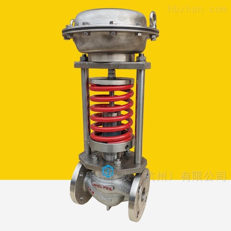 自力式氮气控制阀