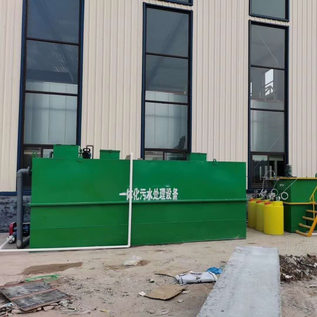LY-700SYS实验室废水处理设备