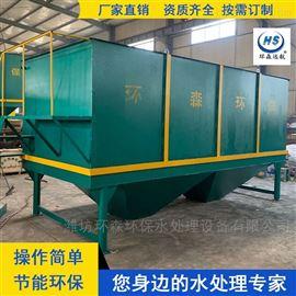 HS-CDC环保型斜管沉淀池
