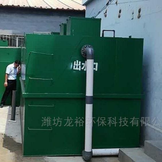 办公楼一体式生活污水处理设备