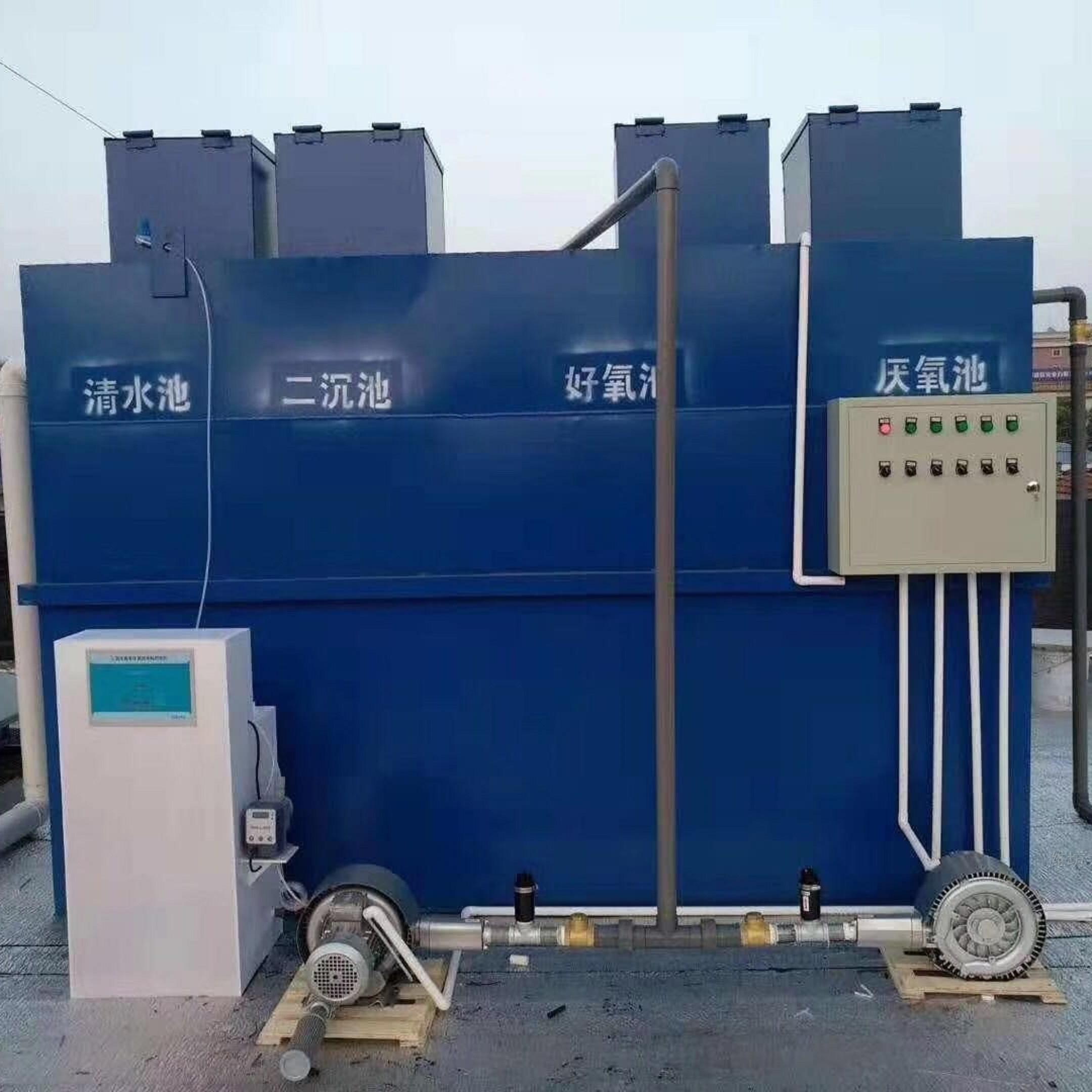 医院小型废水设备