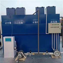龙裕环保驻马店豆制品/豆腐加工污水处理设备
