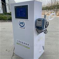 HS-100二氧化氯投加器AB剂消毒投加设备