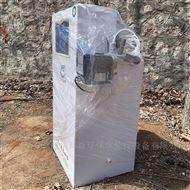 HS-100二氧化氯投加器 消毒设备
