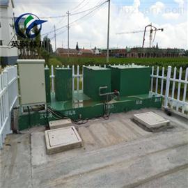 YKLC2021地埋式污水处理装置