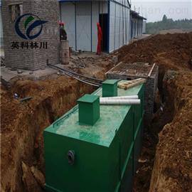 YKLC2021一体化地埋式污水处理设备