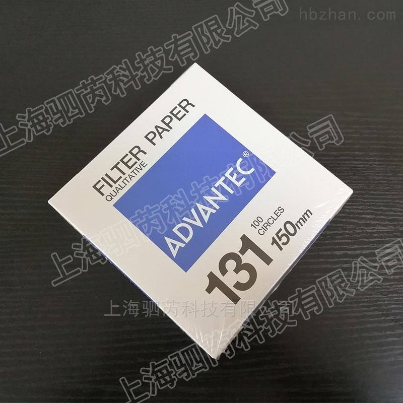 东洋直径150mm 131号定性滤纸
