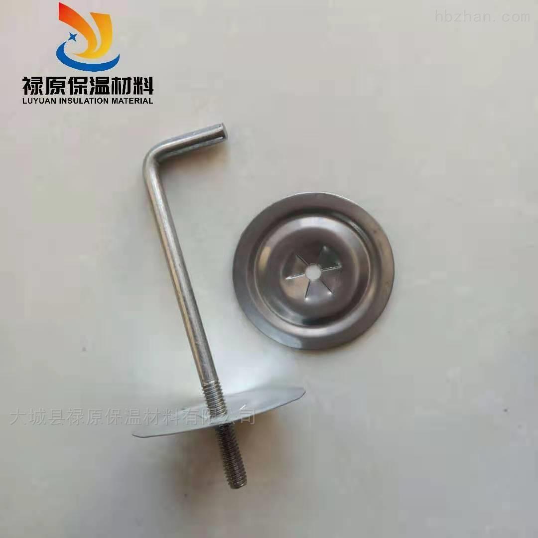 不锈钢保温钉