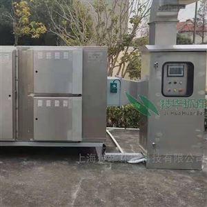 医院污水除臭装置