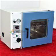 福建高温真空干燥机DZF-6250促销