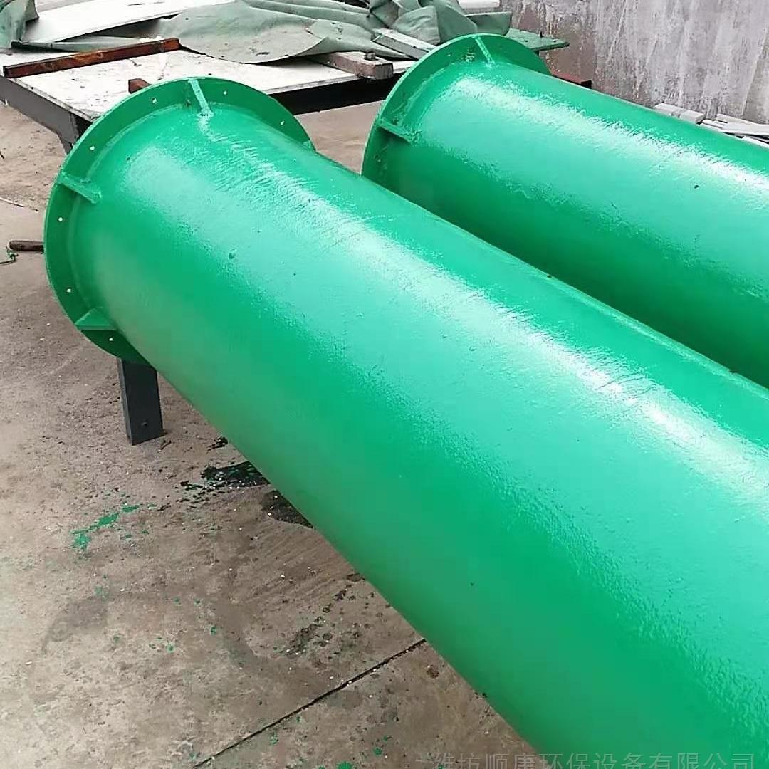 塑胶pp管