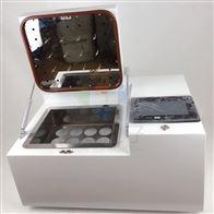 贵州全自动氮气浓缩仪JTDN-12S定容氮吹仪