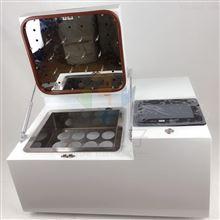四川12位水浴氮吹仪JTDN-12S定容定量浓缩仪