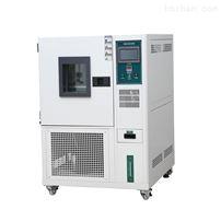 高低温交变循环湿热试验箱