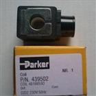 PEC5-220V-D原装派克PARKER电磁线圈491514Q3性能要求
