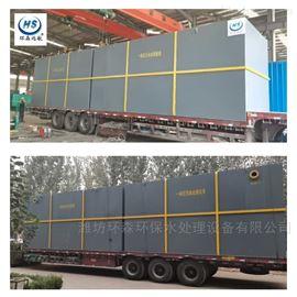 HS-DM大型地埋污水处理设备