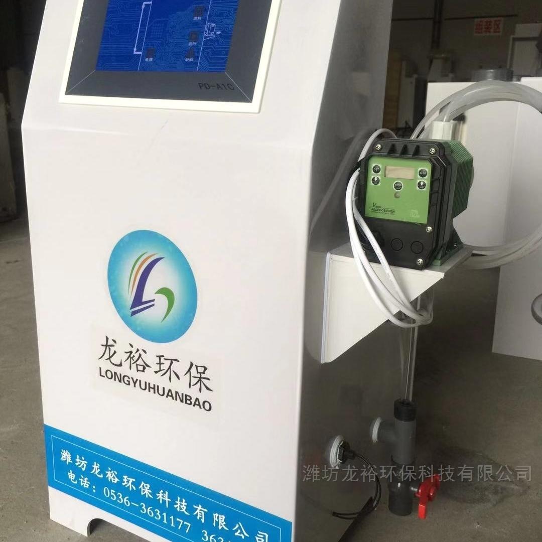 小型门诊污水处理设备工艺