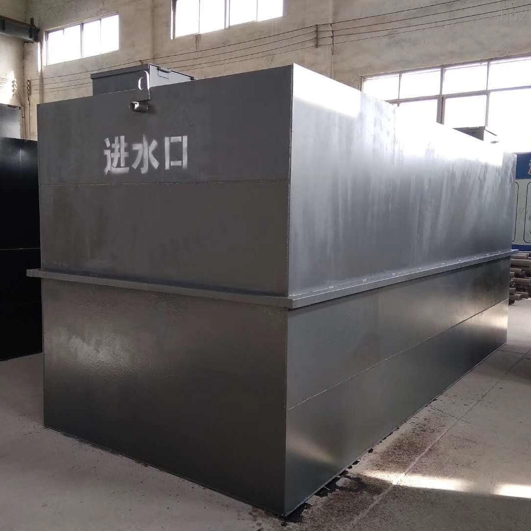 多用途一体化污水处理设备