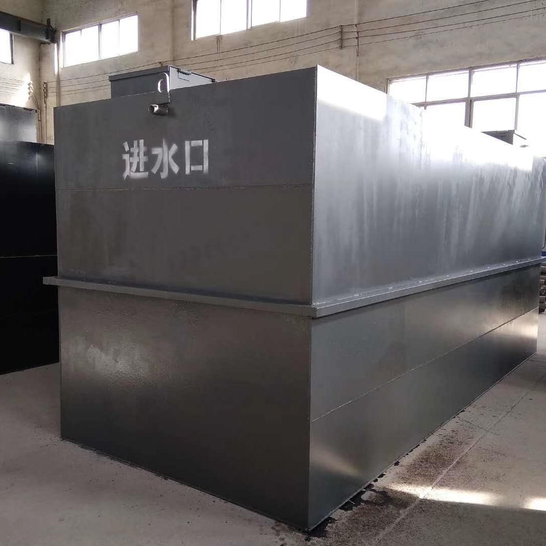 卫生院医疗废水一体化污水处理设备厂家