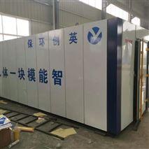 杭州凉皮厂污水处理设备价格