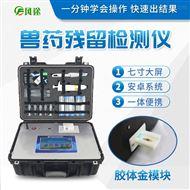FT-JBY胶体金检测仪