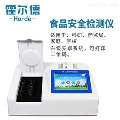 HED-SP08八合一食品安全检测仪