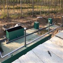 WY-WSZ-10全自动地埋式一体化污水处理设备