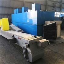 WY-WSZ果汁厂污水处理设备厂家生产送货上门