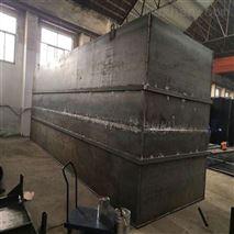 实验室化工污水处理设备环保厂家