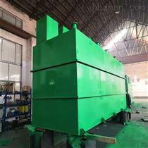 WY-WSZ-10腐竹厂污水处理设备