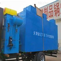 WY-WSZ-10山东供应一体化污水处理设备