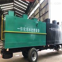 MBR一体化污水处理设备环保企业
