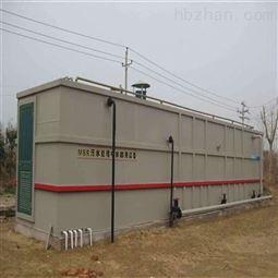 埋地式废水一体化机处理设备