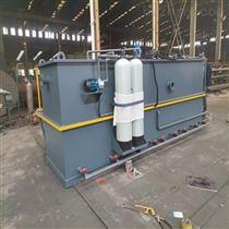 WY-WSZ酒厂一体化污水处理设备厂家供货