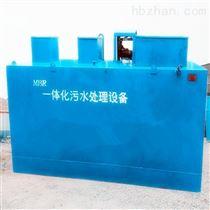 WY-WSZ-5地埋式一体化农村污水处理设备工艺