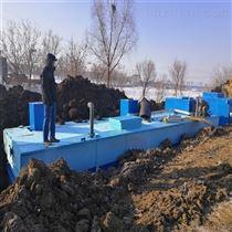 WY-WSZ-10食品饮料及废水处理设备