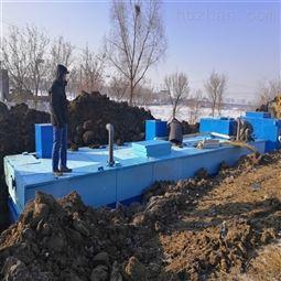 农村生活一体化废水处理设备