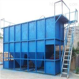 80T医疗废水处理一体机