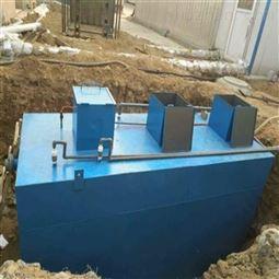 度假村地埋式污水处理设备