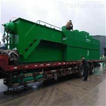 WY-WSZ-10地埋式农村污水处理设备