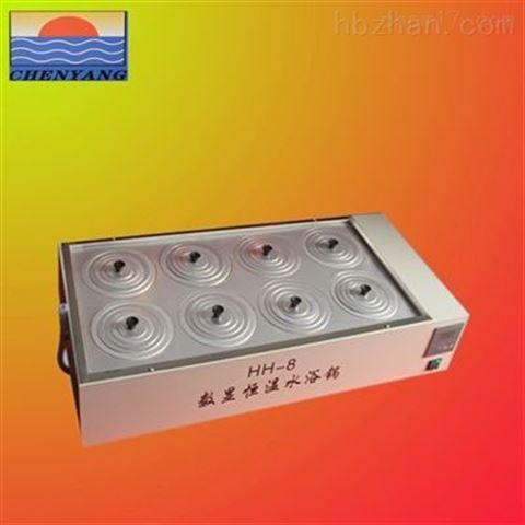 晨阳仪器 HH-8双列八孔数显恒温水浴锅