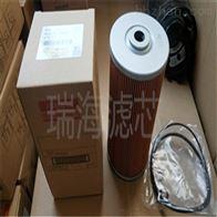 1-13240217-0五十鈴機油濾芯 挖掘機濾芯