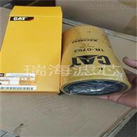 1R-0753卡特挖掘機柴油濾芯