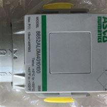 8653ACMP5G101H0介紹美國NUMATICS過濾器8653A6S550101F1