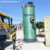 预制一体化泵站源头厂家